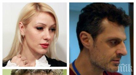 """Нов скандал във Филмовия център! Лекари от сериала """"Откраднат живот"""" ще разпределят държавни пари за кино"""