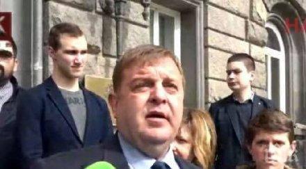 ПЪРВО В ПИК TV: ВМРО регистрира кандидатите си за евроизборите - Андрей Слабаков и ген. Шивиков влизат в листата (ОБНОВЕНА/СНИМКИ)