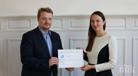 Ева Майдел с отличие от Европейската асоциация на данъкоплатците