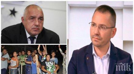 Ангел Джамбазки с разбиващи думи за циганската престъпност: Не можем да си позволим да създаваме социални паразити