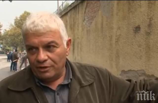 Почина шефът на затвора в Пловдив