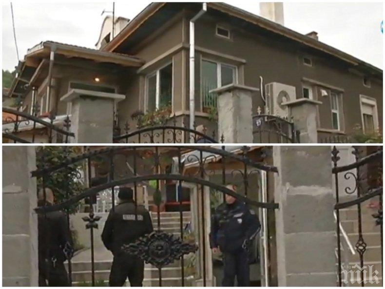 ОТ ПОСЛЕДНИТЕ МИНУТИ: Става напечено в Горна Оряховица! Маскирани ченгета и спецпрокурори нахлуха в къщата на Малката ръка (СНИМКИ)