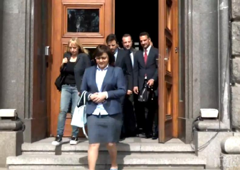 ИЗВЪНРЕДНО В ПИК TV! След унизителното бламиране, Корнелия Нинова регистрира листата на БСП - мълчи за оставка ОБНОВЕНА)