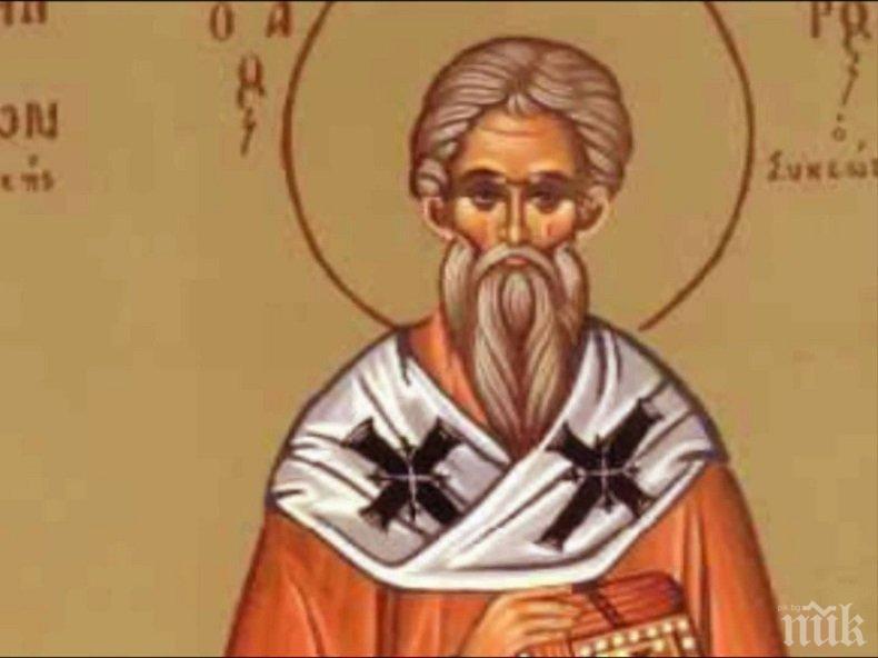ВЯРА: Започва Страстната седмица - на Велики понеделник честваме голям светец, а тези две имена трябва да почерпят