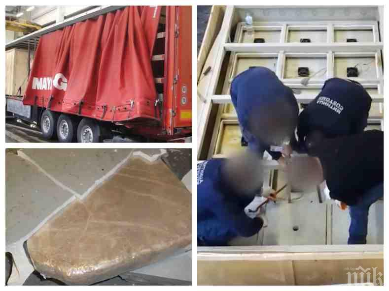 УНИКАЛНИ КАДРИ: Ето как митничари спипаха 288 кг хероин в ирански камион на ГКПП Капитан Андреево (ВИДЕО)