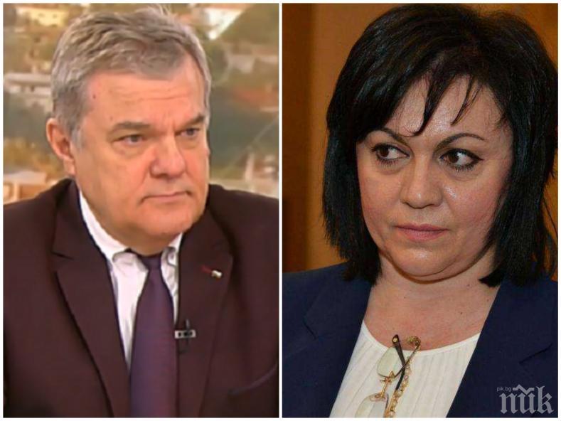 ТЕЖКИ ДУМИ - Румен Петков отново захапа БСП и Корнелия Нинова: Искат разправа с левицата!