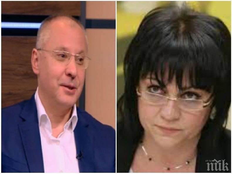 ЧЕРВЕНА ЖЕГА! Станишев разби Нинова: БСП не е еднолична партия, Националният съвет преподреди листата