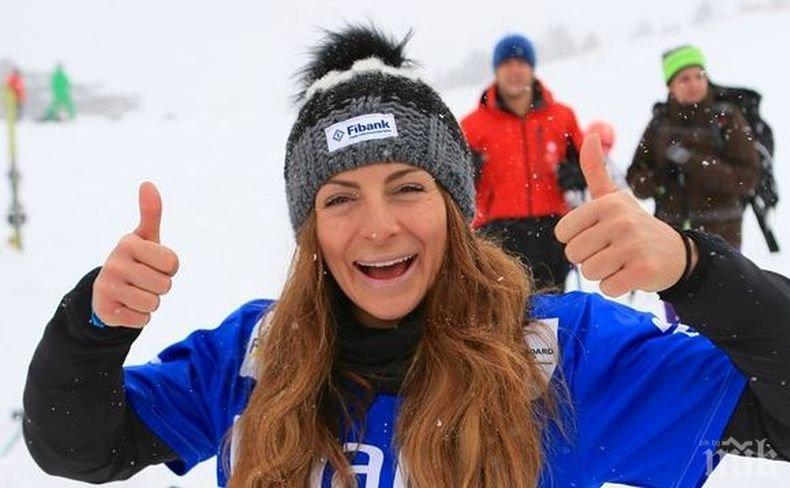 Сани Жекова слага край на кариерата си