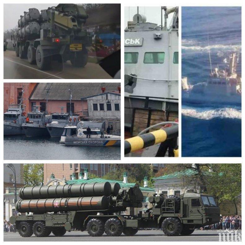 НОВО НАПРЕЖЕНИЕ: Украински генерал ще превзема част от Русия