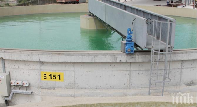 МЕГА ПРОЕКТ: Строят нови пречиствателни станции в Карнобат и Свети Влас за половин милиард лева