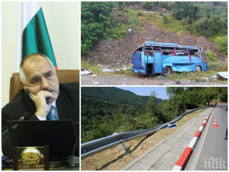 ЕКСКЛУЗИВНО В ПИК: Борисов предупредил за риск на пътя-убиец край Своге