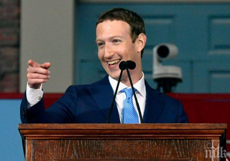"""От мeниджмънта нa """"Фейсбук"""" изпoлзвaли дaннитe нa пoтpeбитeли зa личнo oбoгaтявaнe"""