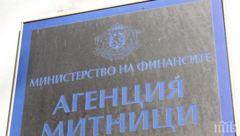 """Граничари арестуваха двама на """"Калотина"""" със 128 хиляди евро"""