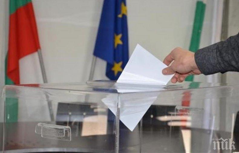 """""""Информационно обслужване"""" ще брои гласовете на евровота"""