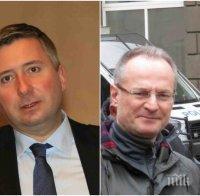 скандал скандал лозан панов спаси ортак прокопиев комисията антимафия