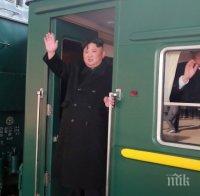 Сестрата на Ким Чен-ун пристигна в Русия