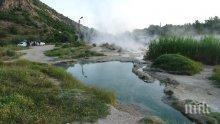 Мърляви цигани се накиснаха със сапун в лековитите гьолове в Рупите и прогониха туристите