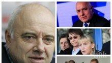 """САМО В ПИК TV! ГЕРБ бие БСП на старта на предизборната кампания за евровота - вижте горещото изследване на """"Сова Харис"""" (ГРАФИКИ/ОБНОВЕНА)"""