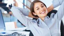 Ако работите на бюро, правете упражнения поне 30 минути всеки ден