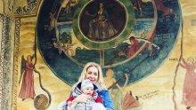 Антония Петрова заведе сина си на Арбанаси и Преображенския манастир (СНИМКИ)
