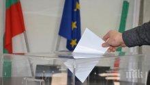 ЦИК тегли номерата, под които ще се явят партиите на евроизборите