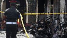 Нов взрив разтърси Шри Ланка