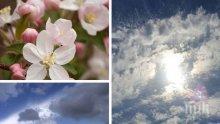 Априлско слънце: Температурите тръгват нагоре. Облаците ще бъдат над планините (КАРТА)