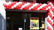 """ДНЕС: Брутална отстъпка в книжарница """"Милениум"""" в чест на Световния ден на книгата утре. Всички заглавия - с 23% намаление!"""