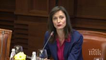 Мария Габриел стартира нова мисия, ще учи децата на онлайн безопасност и киберсигурност
