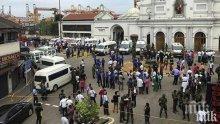 Египтянин, пакистанци и сирийци задържани за бомбите в Шри Ланка