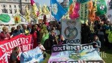 """""""Ивнинг Стандарт"""": Предстои последен ден на екопротестите в Лондон"""