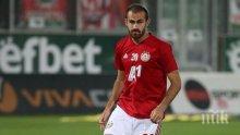 Тиаго се завръща в игра за ЦСКА-София за реванша срещу Ботев (Пловдив)
