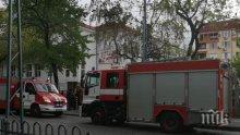 МВР с първи думи за пожара в училището в Пловдив (ВИДЕО)