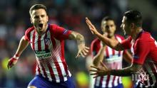 Атлетико (Мадрид) с труден успех над Валенсия в шампионата на Испания