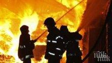 Къща пламна в Свищов, по чудо няма пострадали
