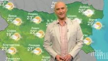 ИЗВЪНРЕДНО: Емо Чолаков каза сбогом на зрителите