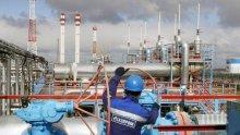 """""""Газпром"""" съобщи притеснителна новина, която пряко засяга България"""