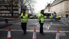 """""""Ивнинг Стандарт"""":  Екопротестите се местят пред британския парламент"""