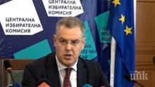 ИЗВЪНРЕДНО В ПИК TV: ЦИК даде старт на предизборната кампания за евровота (ОБНОВЕНА)