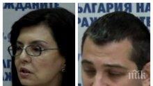 ПЪЛЕН КРАХ: ДБГ се отказа от евроизборите! Останките след Меглена Кунева не могат да съберат каре за карти, търсят си странни оправдания