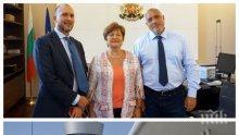 ГОРЕЩА НОВИНА: Важен фактор в Световната банка със супер коментар за България! Пет чужди инвеститори в битка за концесията на Летище София
