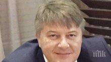ИЗВЪНРЕДНО В ПИК TV: Митко Полихронов се закле като депутат от ГЕРБ на мястото на Делян Добрев