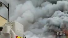 ИЗВЪНРЕДНО: Париж отново в пламъци! Пожар избухна във Версай (ВИДЕО)