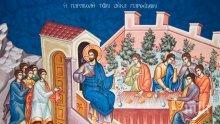 ВЕЛИКИ ВТОРНИК: Честваме славен български светец, който не сменил вярата си въпреки жестоките мъчения