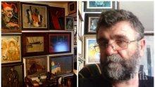 ЖЕСТ: Писателят Христо Стоянов дарява уникални картини на Габрово. Клюкари го нарочиха, че търси дивиденти