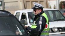 """""""Пътна полиция"""" изготви план за трафика по Великденските празници"""