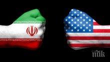 Брюксел съжалява за решението на САЩ за санкции тотални срещу Иран