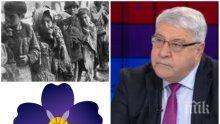 САМО В ПИК! Спас Гърневски с обръщение за 104 години от арменския геноцид: Да бъдем съпричастни с тъгата на арменците