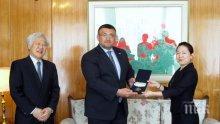 Министър Младен Маринов връчи почетен медал на МВР на Мика Таканаши