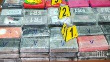 ВЕРСИИ: Ето защо румънският кокаин доплава до нашия браг